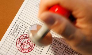 Attestazione SOA, Avvalimenti, Cessioni e acquisti rami d'azienda